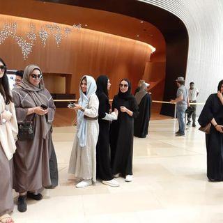 Viaggio nel paese che cambia: l'Arabia Saudita (di Alessandra Magliaro)