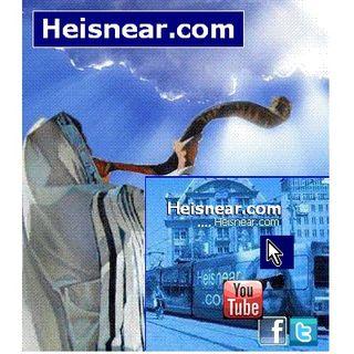 VATICAN, ISRAEL Agreement: NEAR (*News)