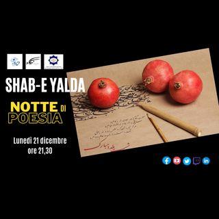 S2x55 Shab-e Yalda. Notte di poesia