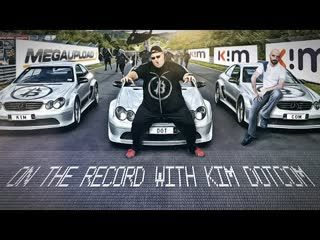 On The Record w  Kim DotCom - What is K.IM & KDC Token