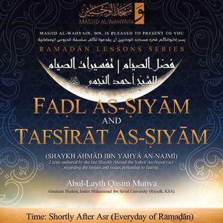 Virtues of Fasting of Sh. Ahmad An-Najmī