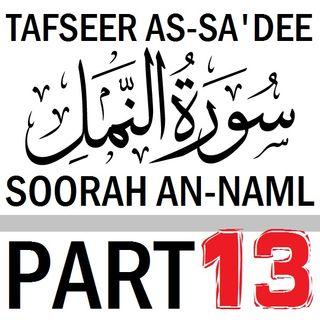 Soorah an-Naml Part 13: Verses 82-86