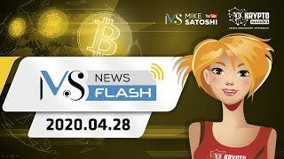 NewsFlash | 28.04.2020 | PlanB prognoza BTC 288k USD, Checkout.com/Libra, IPFS 0.5