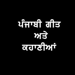 kahani by S Harjit Singh Gill