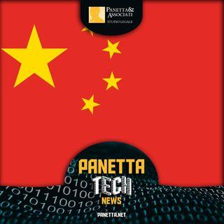 7. Panetta Paper: la Cina avrà presto il suo GDPR