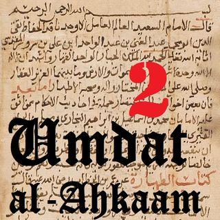 UA2: The Hadeeth of 'Umar About Intentions
