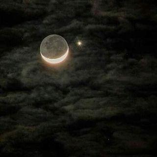 NUESTRO OXÍGENO Efemérides astronómicas lunares 2020 - Ing. Andrés Mejía Valencia