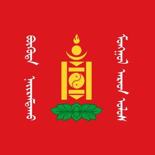 Mongolische Volksrepublik wird proklamiert (am 26.11.1924)