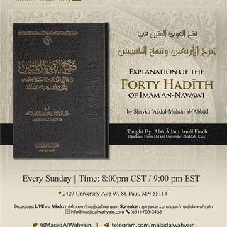 Expl of 40 Hadīth of Imām an-Nawawī