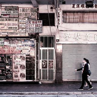 """S03E30 - Crisi di fiducia a Hong Kong. Verso una nuova """"estate calda""""?"""