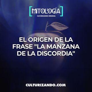 """El origen de la frase """"la manzana de la discordia"""" • Mitología - Culturizando"""