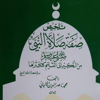 1st Lesson | The Summarized Prophets Prayer Described | Abu 'Imraan Luqmaan bin Adam