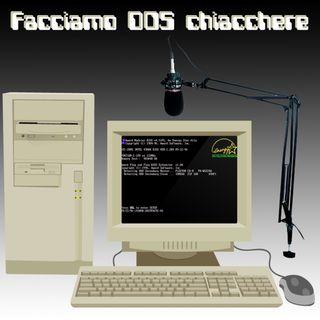 Puntata 2 (parte 1) - Introduzione leggera al DOS, i bellissimi cabinet color beige e i suoni di avvio del sistema