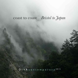 coast to coast :: Bristol to Japan HANA NO KAGE SHADOW OF A FLOWER [scene 1]