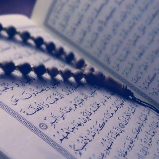 Ramadan 2020 with JHUMA-Qur'anRecitation