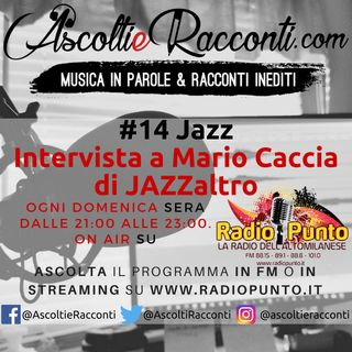 Radio Punto | #14 Jazz 24-6-2018