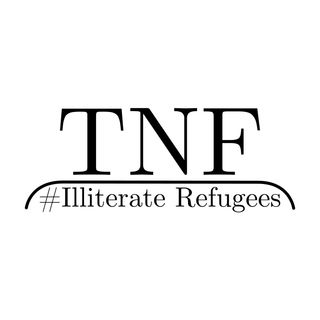 Episode 17 - Illiterate Refugees