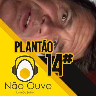Plantão Não Ouvo #014 - Orgia de 300, Ânus do Thanos e Peru do Galvão