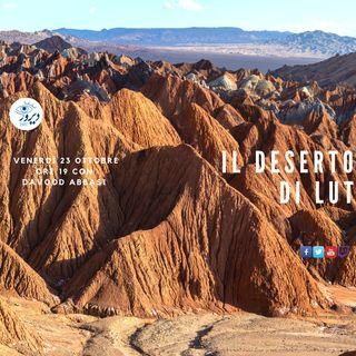 S2x25 Il deserto di Lut