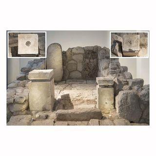 Identifican cannabis en antiguo santuario bíblico.- Epi 37