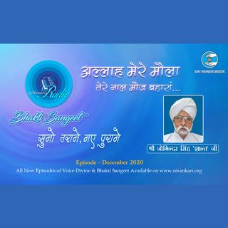 Joginder Singh Shant Ji's, Suno Tarane Naye Purane: Bhakti Sangeet December 2020