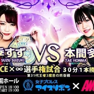 ENTHUSIASTIC REVIEWS #75: Ice Ribbon Actwres Girl'Z Joint Show 11-16-2020 Watch-Along