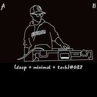 (deep + minimal + tech) #082