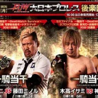 ENTHUSIATIC REVIEWS #208: BJW Ikkitousen Death Match Survivor 2021 Day 10 4-12-21 Watch-Along
