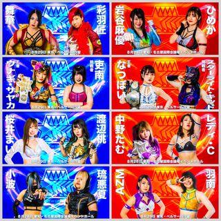 5 STAR GP 2021 (08.28- 08.29) Same Day Show