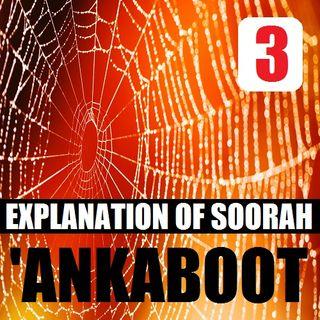 Soorah al-'Ankaboot Part 3: Verses 16-22