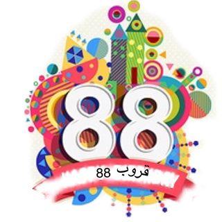 88 Radio