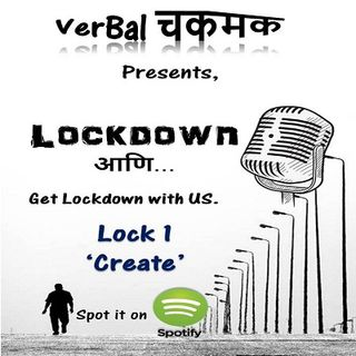 LOCK 1 - Create
