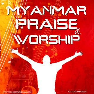 Praise and Worship Songs 1