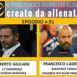 Episodio 91: Alberto Giuliani - Francesco Cadeddu