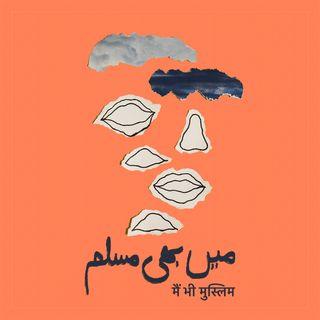 #21 Mann ki Baat [Azadi Special]