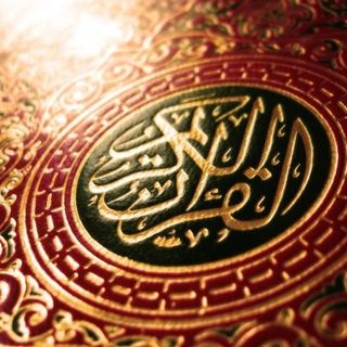 Fede e sfide: I diritti nella tradizione islamica