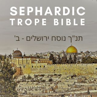 Megillat Esther- Sephardic trope