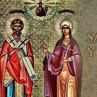 Santos Crisanto y Daria , mártires