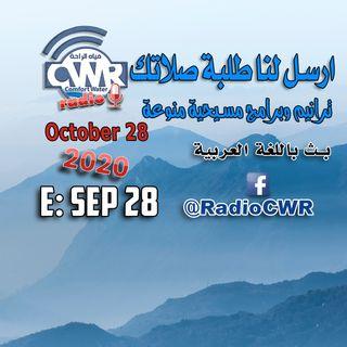 Day 28 October Arabic تشرين الاول 28 بث باللغة العربية