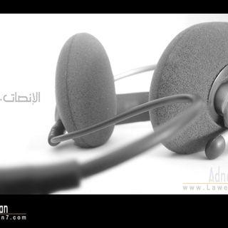 Mohammed Haddad's show