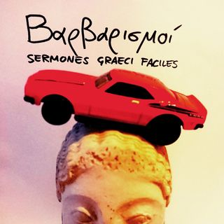 Barbarismoi - rerum rerun