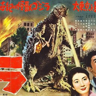 Out Now Commentary: Godzilla (1954)