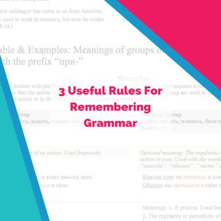 3 Useful Rules For Remembering Grammar