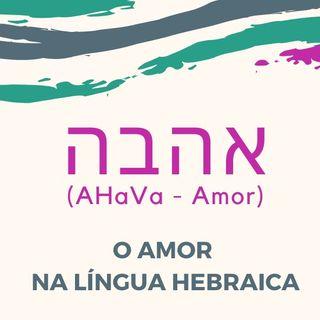 O Amor (אהבה) na Língua Hebraica e seu Simbolismo.