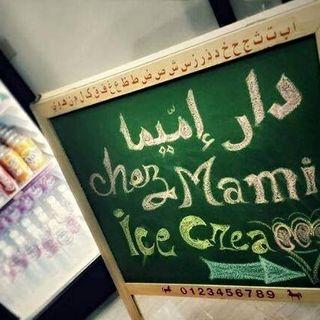 I gelsomini del Maghreb - La battaglia di un caffé