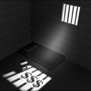 (2013/07/19) How we treat those we are responsible for (Prison Nation) (Repodcast)