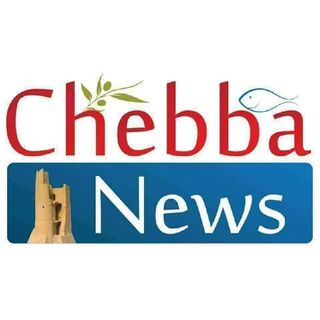 R-chebba