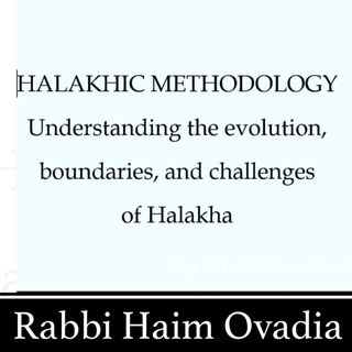 Jewish Law 101 - 2: Midrash Halakha
