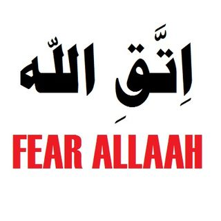 Khutbah: Fear Allah and Be Among the Truthful!