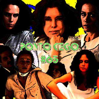 Ponto Cego #65: Ana Carolina: Mar de Rosas (1977), Das Tripas Coração (1982), Sonho de Valsa (1988)